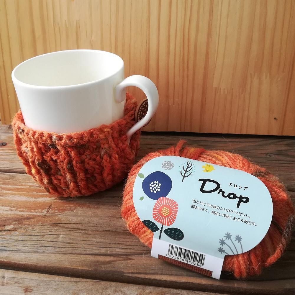 かぎ針編み【マグカップカバー】の編み図と編み方