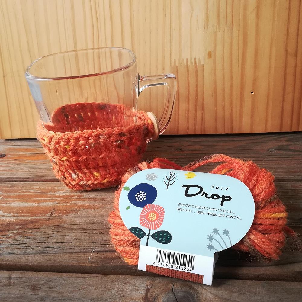 かぎ針編み【マグカップカバー(四角型)】の編み方